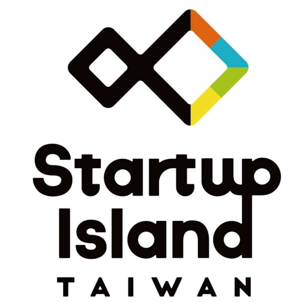 國家新創品牌「Startup Island TAIWAN」亮相國發會領隊闖國際| ETtoday財經雲| ETtoday新聞雲