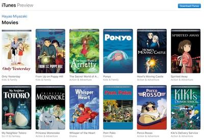 iTunes Store搶先上架《神隱少女》等14片吉卜力動畫電影