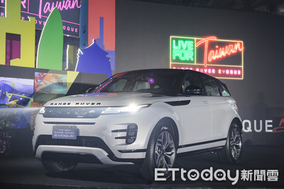 Land Rover Evoque 215萬起上市