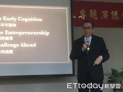 廣達董座想「再拚十年才退休」 林百里:AI時代實在太好玩了!