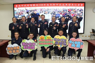 警民,齊心同力,台南,幸福城市