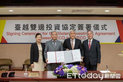 台越簽訂新版投保協定 經部:對台商保護更完整