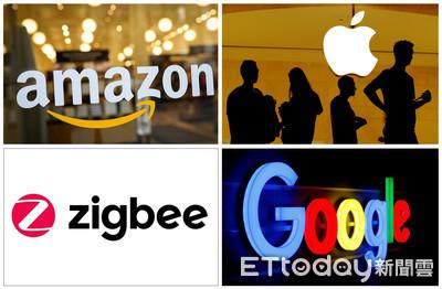 蘋果、Google、亞馬遜三巨頭罕見聯手!合作打造智慧家居產品規範