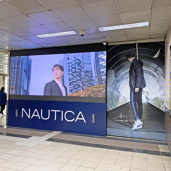 忠孝復興站 巨幅LED屏幕 破格壁貼