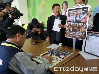 力挺台灣囝仔 綠營鼓勵廣發文宣