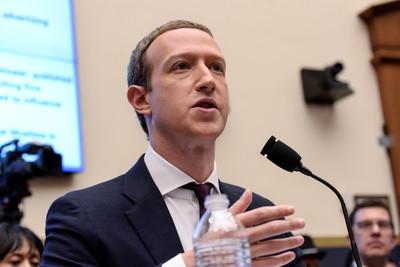 臉書正在開發自家作業系統