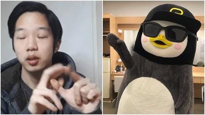 韓國超紅企鵝Pengsoo被酸「抄襲熊本熊」 網友抓出謠言元兇:雪莉假男友!