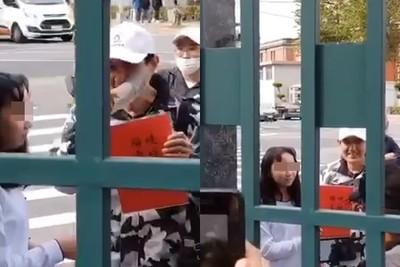 馬英九兼職外賣!一脫口罩女學生尖叫