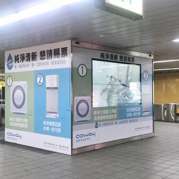 市政府站 拼接電視牆 破格包框
