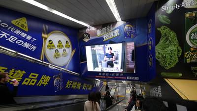 新視頻廣告超吸睛!搭捷運停下腳步 享受視覺新饗宴