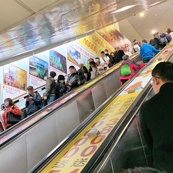 台北車站 手扶梯空間包覆