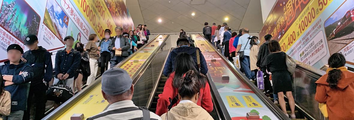台北車站 手扶梯大型壁貼
