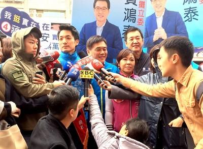 郝龍斌批民進黨利用仇中 該檢討是蔡英文