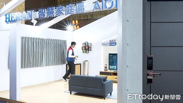 ▲▼ 打造全台首座聲控智能宅! 禾聯家電2020年新品齊發 。(圖/記者吳杰澄攝)