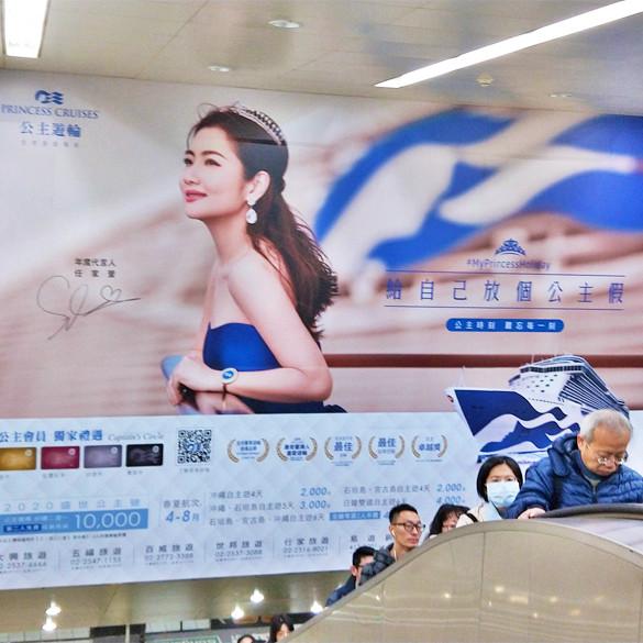 松江南京站高點位壁貼