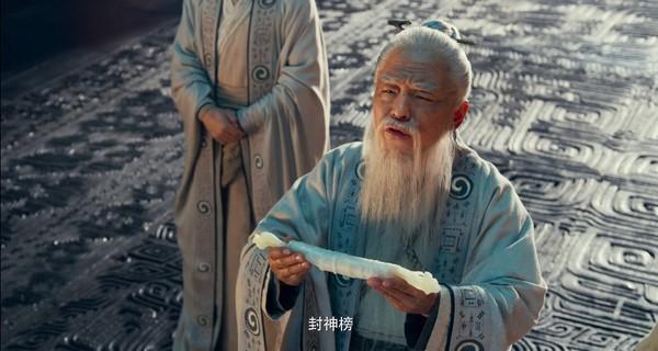 ▲▼費翔《封神》扮演紂王。(圖/翻攝自YouTube)