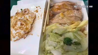 他夾「菜蛋油雞」120元控:皇帝在吃?當大里人傻瓜?