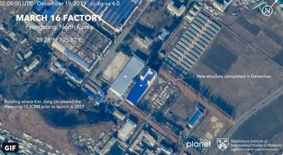 製造飛彈發射器當聖誕禮? 北韓「擴建工廠新大樓」最新衛星照曝光