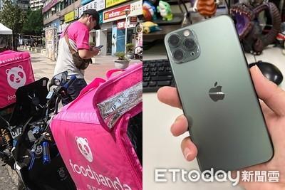 熊貓哥送老婆iPhone 借用驚見綠光真相