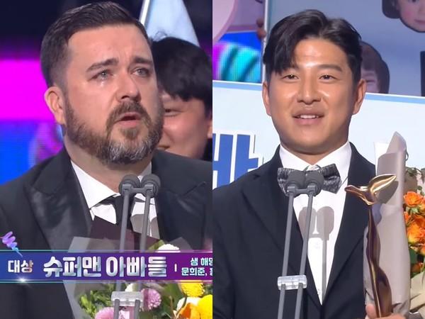 ▲《超人回來了》5獎成KBS演藝大賞最大贏家!建厚爸宣布:有第三胎。(圖/翻攝自YouTube/KBS Entertain)