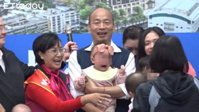 韓國瑜抱嬰惹議 蘇貞昌:要抱要碰觸「先問問家長、問問孩子」比較妥當