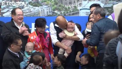 「政治口水要離開!」韓國瑜談女嬰事件