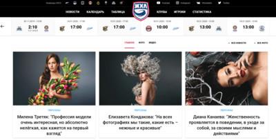 俄女冰球員「全裸年曆」火辣來襲!躺玫瑰花海模仿著名電影
