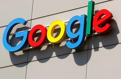 遭法國開罰50億元 Google要上訴