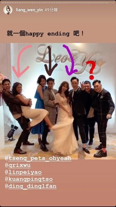 ▲林佩瑤舉辦婚禮,星光二班來獻唱。(圖/翻攝自梁文音Instagram)