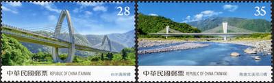 明年第一季郵票發行計畫出爐