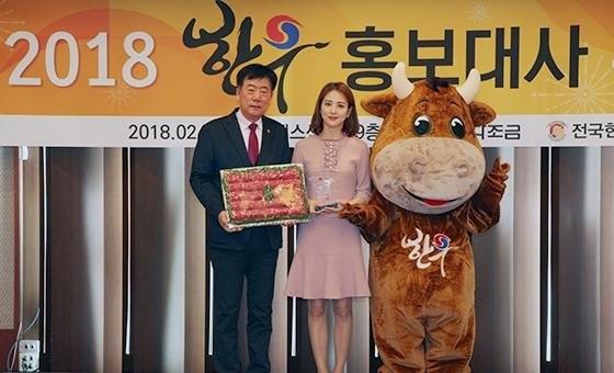 ▲韓惠軫擔任韓牛宣傳大使。(圖/翻攝韓牛自助金管理委員會)