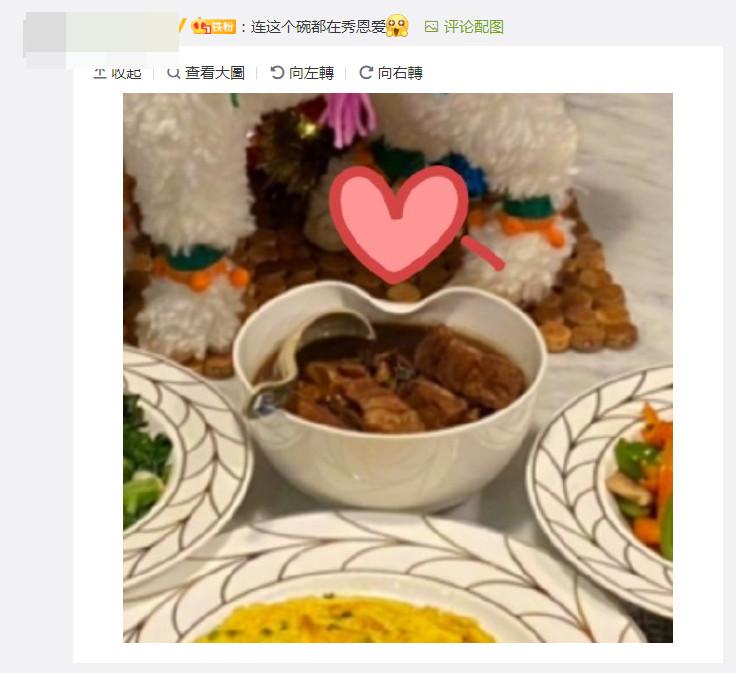 ▲林依晨親自下廚慶祝結婚5周年。(圖/翻攝自林依晨微博)