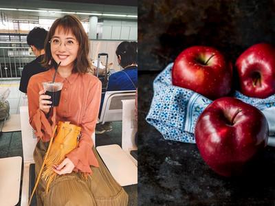 7日蘋果減重食譜《小紅書》爆紅