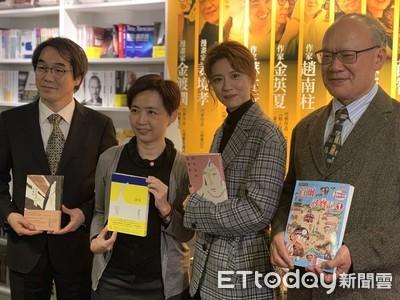 《82生的金智英》作家2月將來台!