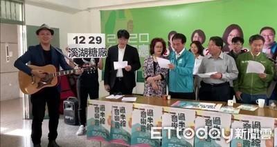 滅火器樂團 29日溪湖糖廠演出