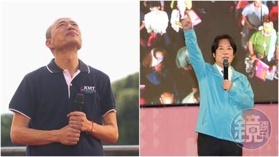 韓元旦升旗「先高雄後台南」 賴清德:沒必要