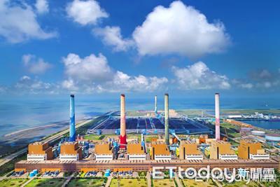 台中電廠2許可證遭撤 台電:將提出損害賠償訴訟