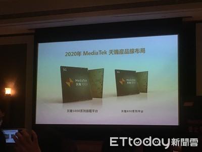 聯發科5G晶片天璣800終端明年Q2亮相