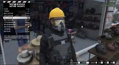 GTA變反送中戰場 陸港玩家遊戲內廝殺