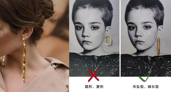 ▲▼ 大耳環是圓臉的地雷?6種臉型耳飾該怎麼選,挑對款式臉型小一半。(圖/Bella儂儂提供)