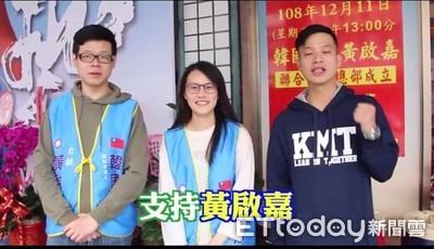 花蓮青年拍攝影片「挺嘉」 社群網路瘋傳