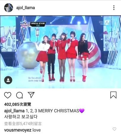 ▲Amber上傳f(x) 5人聖誕節影片。(圖/翻攝自Amber Instagram)