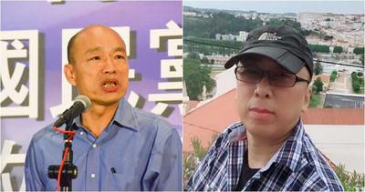 苦苓預言韓國瑜「成就超越沈玉琳」:被政客埋沒的綜藝咖