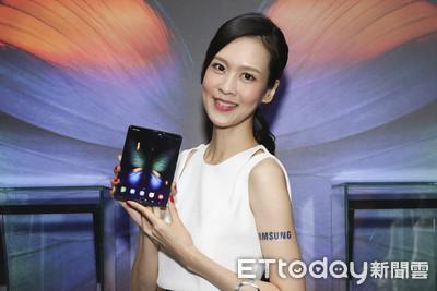 三星Galaxy Fold台售價68,888元