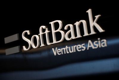 軟銀金援Wework計畫傳受阻 日本三大銀行不肯借900億