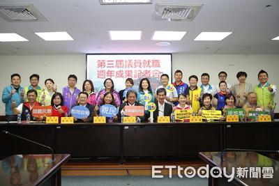 台南市第3屆議員發表就職週年成果