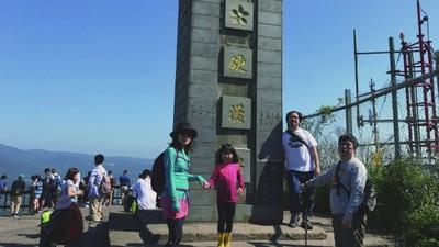 背九個月寶寶登山!入門從觀音山開始 「硬漢嶺」讓你充滿勇氣面對挑戰