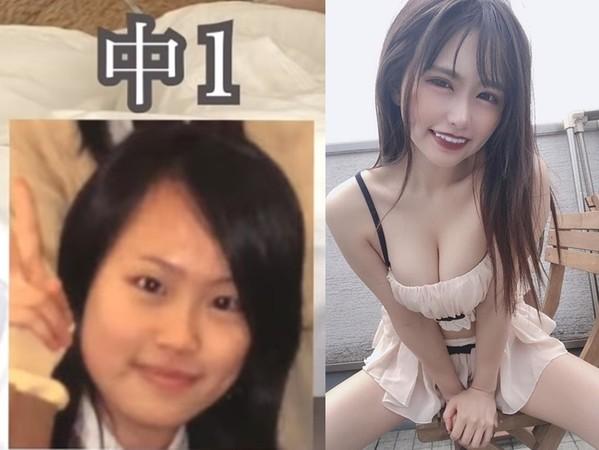 ▲▼日本YouTuber日向鈴(日向すず)自爆整形。(圖/翻攝自IG)