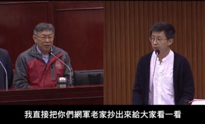 呱吉嗆國民黨:哪天把你們網軍老家抄出來