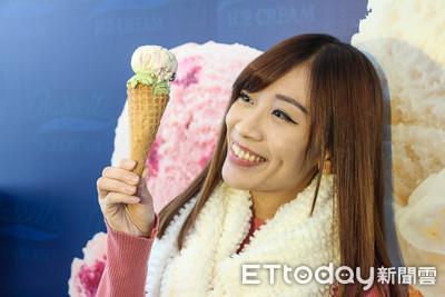 漢來海港引進歐巴馬愛吃的冰淇淋